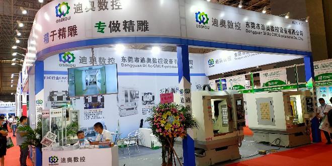 迪奥数控亮相2020年第三届5G加工产业链展览会