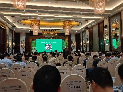 迪奥数控亮相深圳第一届5G陶瓷滤波器论坛会