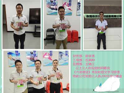 东莞市迪奥数控精雕机厂家提倡员工学习机制
