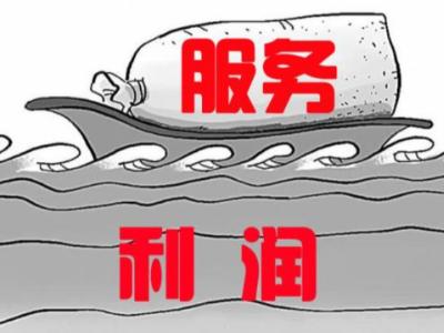 万达王健林说,沒有利润,哪来的服务?低价对策,必死无疑!