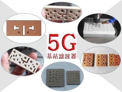 数控精雕机厂家科普5G小基站
