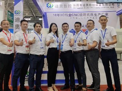 迪奥数控机床亮深圳国际会展