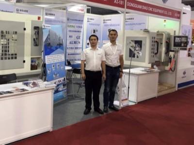 东莞市迪奥数控设备厂家亮相越南展会